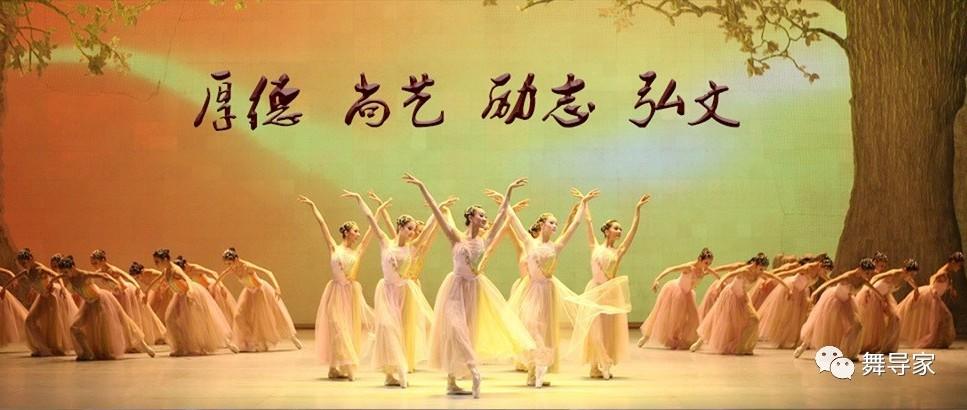带你去看不一样的上戏舞校