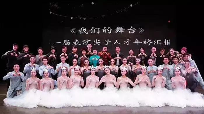 招生简章|中央民族大学舞蹈学院2019年报考攻略