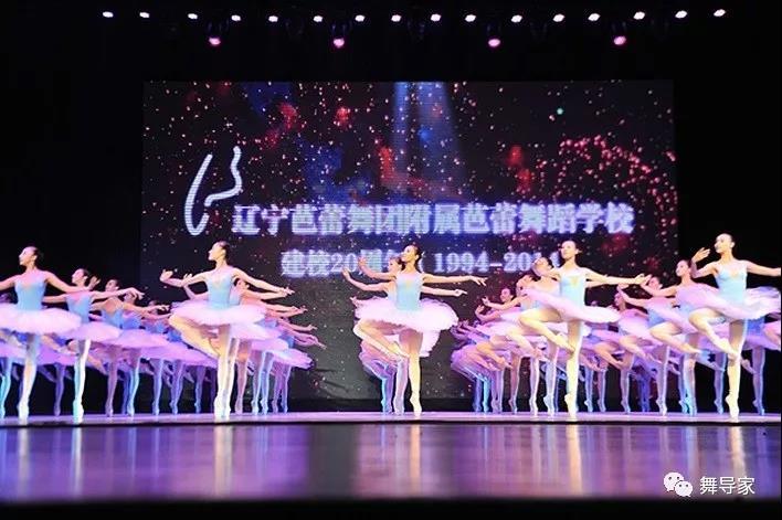 舞蹈院校|走进辽芭舞校的期末考试