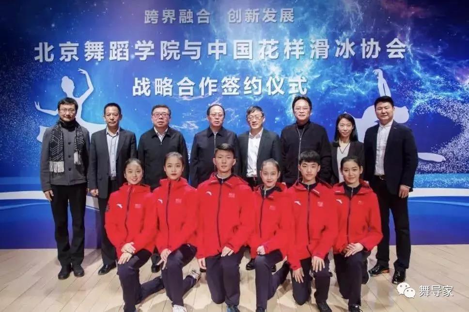 招生简章 | 北舞附中2019年花样滑冰实验班报考攻略