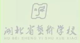 招生简章|湖北省艺术学校2020年报考攻略