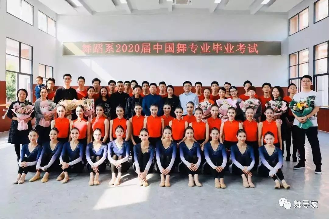 毕业季|广东舞蹈学校2020届中国舞专业毕业考试汇报