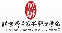 北戏(中专)2020年中国舞各初试考点进入复试考生名单