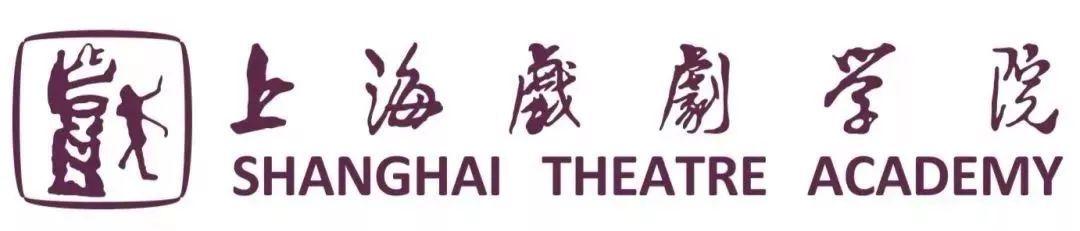 上海戏剧学院|2020年舞蹈专业考生服装相关说明