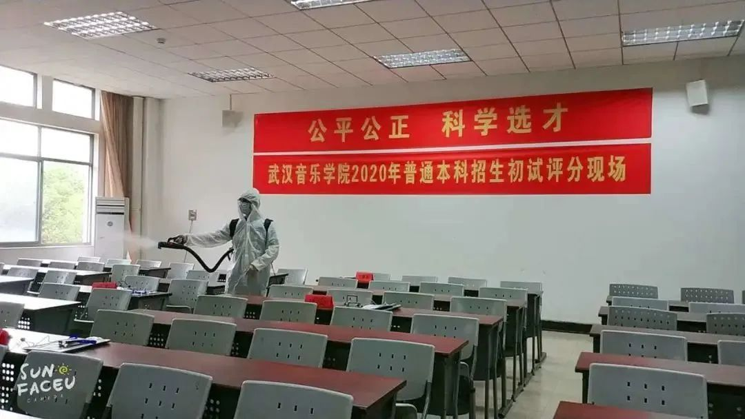 视频艺考ing|武汉音乐学院2020年本科招生专业考试初试评分